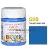 Краска акриловая для стекла и керамики DECOLA 50 мл, 520 Синяя светлая