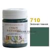 Краска акриловая для стекла и керамики DECOLA 50 мл, 710 Зеленая темная