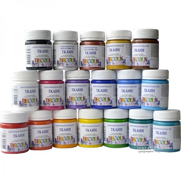 Краски для ткани декола где купить купить ткань полулен в спб
