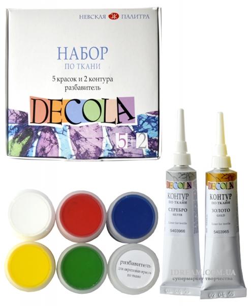 Краски акриловые для ткани Decola 5 цветов + 2 контура и разбавитель, НАБОР