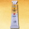 Краска акварельная ТУБА, неаполитанская желтая, 10 мл ЗХК (353222)