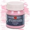 Краска акриловая для тканей Таир 50 мл Розовая