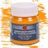 Краска акриловая для тканей Таир 50 мл Оранжевая