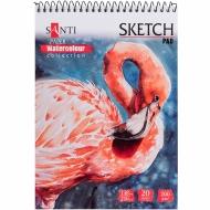 Альбом для акварели Santi Nature А5 Paper Watercolour Collection 200г/м2 20 л. (742833)
