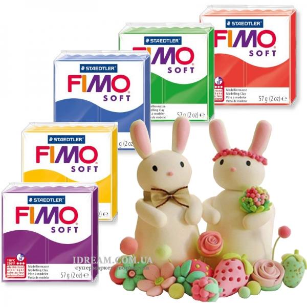 Полимерная глина для лепки (пластика) Fimo Soft, 57г