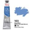 Краска масляная, масло ROSA Gallery 45мл, 103 Королевская голубая