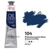 Краска масляная, масло ROSA Gallery 45мл, 104 Голубая ФЦ