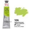 Краска масляная, масло ROSA Gallery 45мл, 106 Желто-зеленая