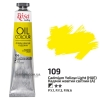 Краска масляная, масло ROSA Gallery 45мл, 109 Кадмий желтый светлый