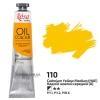 Краска масляная, масло ROSA Gallery 45мл, 110 Кадмий желтый средний