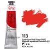 Краска масляная, масло ROSA Gallery 45мл, 113 Кадмий красный темный