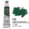 Краска масляная, масло ROSA Gallery 45мл, 115 Кобальт зеленый темный