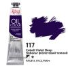 Краска масляная, масло ROSA Gallery 45мл, 117 Кобальт фиолетовый темный