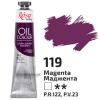 Краска масляная, масло ROSA Gallery 45мл, 119 Маджента стойкая