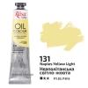 Краска масляная, масло ROSA Gallery 45мл, 131 Неаполетанская светло-желтая
