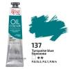 Краска масляная, масло ROSA Gallery 45мл, 137 Бирюзовая