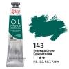 Краска масляная, масло ROSA Gallery 45мл, 143 Изумрудная