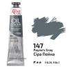 Краска масляная, масло ROSA Gallery 45мл, 147 Серая Пейна