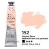 Краска масляная, масло ROSA Gallery 45мл, 152 Неаполитанская розовая