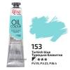 Краска масляная, масло ROSA Gallery 45мл, 153 Турецкая голубая