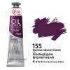 Краска масляная, масло ROSA Gallery 45мл, 155 Хинакридон фиолетовый