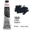 Краска масляная, масло ROSA Gallery 45мл, 160 Индиго