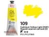 Краска масляная, масло ROSA Gallery 100 мл, 109 Кадмий желтый светлый