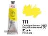 Краска масляная, масло ROSA Gallery 100 мл, 111 Кадмий лимонный