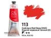 Краска масляная, масло ROSA Gallery 100 мл, 113 Кадмий красный темный