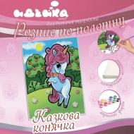Картина по номерам детская Идейка 18*24 см Сказочный конь (7104/1)