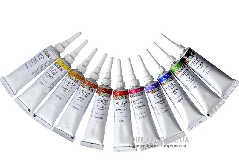 Контуры для росписи по ткани DECOLA (352232)