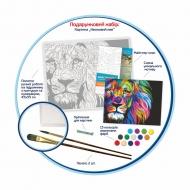 Картина по номерам «Неоновый лев», 35*45 см