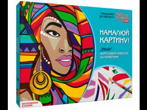 """Картина по номерам """"Ethnic"""", холст 35*45 см"""