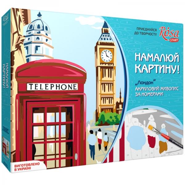 "Картина по номерам ""Лондон"" 35*45 см"