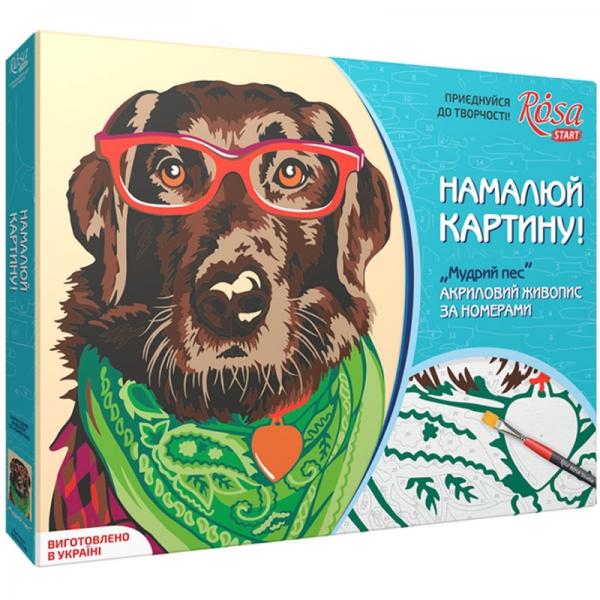 "Картина по номерам ""Мудрый пес"" 35*45 см"