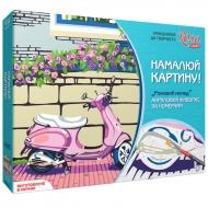"Картина по номерам ""Розовый мопед"" 35*45 см"