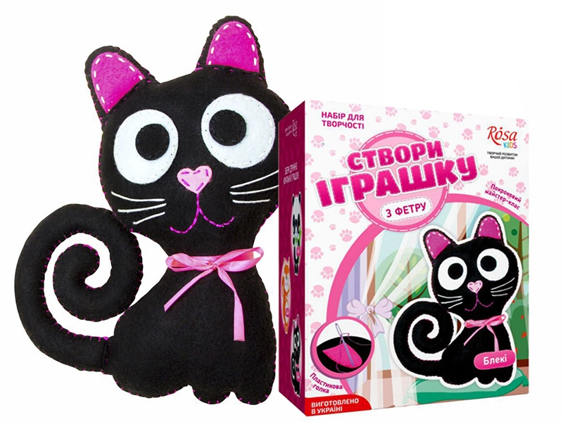 Набор игрушка из фетра котик Блэки