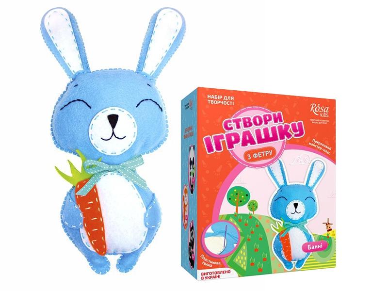 Набор игрушка из фетра зайчонок Банни