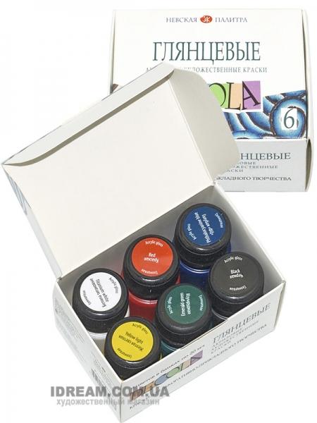 Набор глянцевых акриловых красок Decola, 6 цветов 20 мл