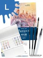 Набор профессиональный для акварельной живописи Белые Ночи, 24 цвета
