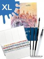 Набор профессиональный для акварельной живописи Белые Ночи, 36 цветов