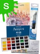 Набор для начинающего в акварельной живописи СОНЕТ, 24 цвета