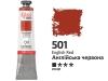 Краска масляная, Английская красная, 60мл, ROSA Studio