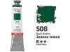 Краска масляная, Зелёная темная, 60мл, ROSA Studio