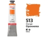 Краска масляная, Оранжевая, 60мл, ROSA Studio