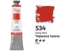 Краска масляная, Красная темная, 60мл, ROSA Studio