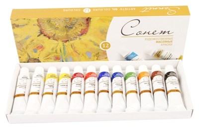 Набор масляных красок СОНЕТ, 12 цветов 10 мл, НАБОР