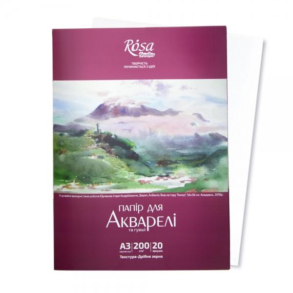 Папка для акварели А3, 20 листов мелкое зерно 200г/м2 ROSA Studio