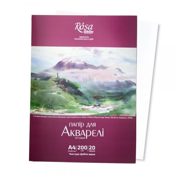 Папка для акварели А4 (21х29,7см), 20 листов, мелкое зерно 200г/м2 ROSA Studio