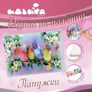 Картина по номерам детская Идейка 25*35 см Папугайчики (7116/3)